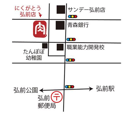 焼肉にくがとう 千葉駅前店>